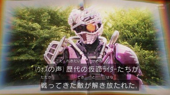 ライダー 話 48 仮面 ジオウ