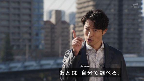 『仮面ライダービルド』第25話感想