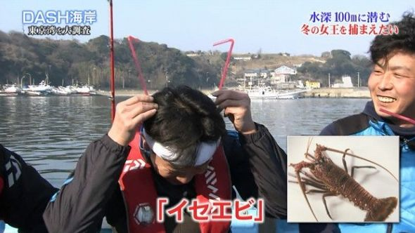 『ザ!鉄腕!DASH!!』TOKIOが冬の女王を釣りに行って論文級の幻の魚に遭遇