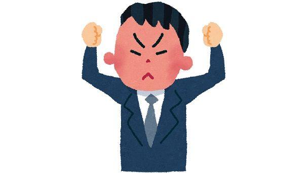 ツイ民が新幹線が止まって宿泊できなかったホテル代をJR職員に要求して断られる