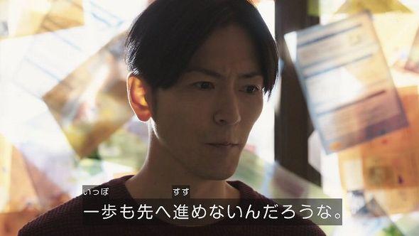 『仮面ライダージオウ』第22話感想