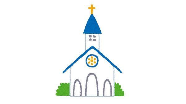 オランダの教会が法律を逆手にとったある方法で移民の家族を警察の手から守る