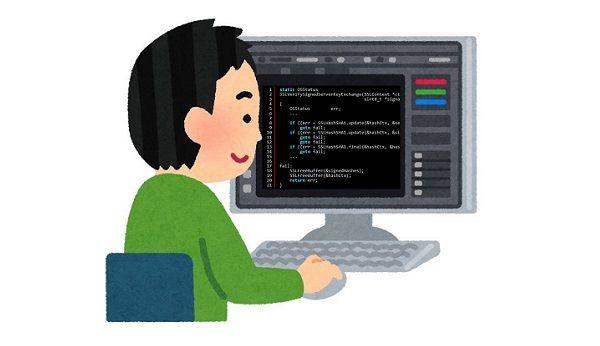 中学の情報技術の教科書がHTML5で廃止された要素をデカデカと載せる