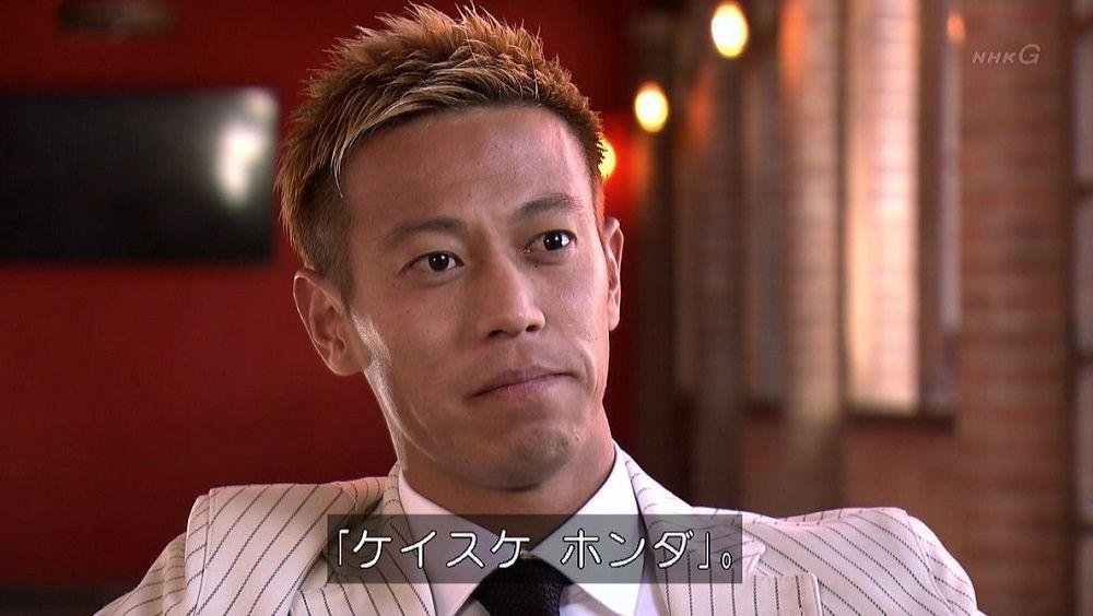 寄付を表明した本田圭佑選手が「不言実行にしてほしかった」と煽られた結果