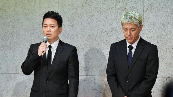 宮迫博之さん田村亮さんが謝罪会見で凄まじい暴露