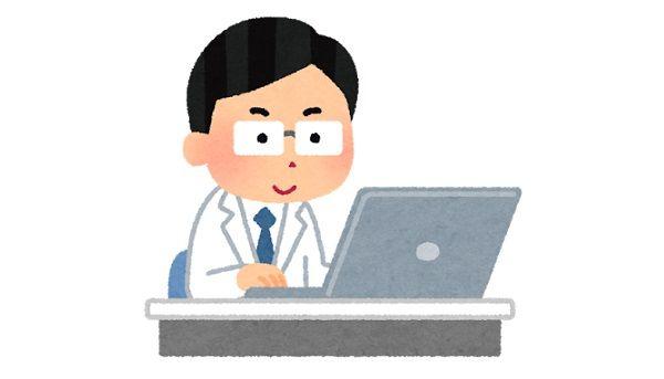 日本の理系が衰退する理由