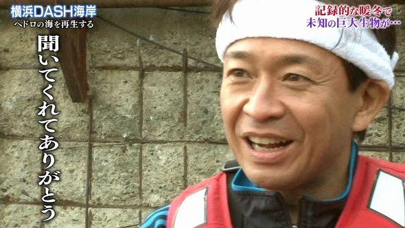 『ザ!鉄腕!DASH!!』TOKIOが猛毒のヒガンフグをまさかの料理で食べる
