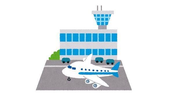 羽田空港の第1ターミナルと第2ターミナルを間違えて降車したときに役立つ話