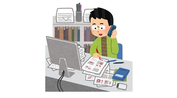 絵師に上から目線でアドバイスを送る自称ネット編集者が晒される