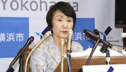 横浜の林文子市長がカジノ誘致の会見終了後にブチ切れて会見資料をブン投げ