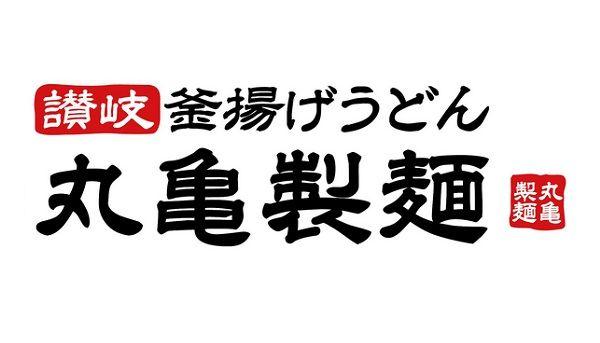 丸亀製麺の「ネギだく」に香川のうどん屋が大激怒