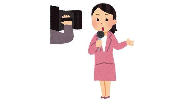 男性レポーターと女性レポーターでは地震の「揺れ」を表現する言葉が違うらしい