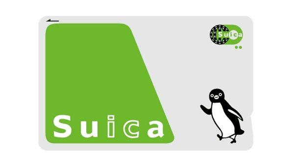 日常をちょっとだけ楽しくするSuicaの使い方が話題に