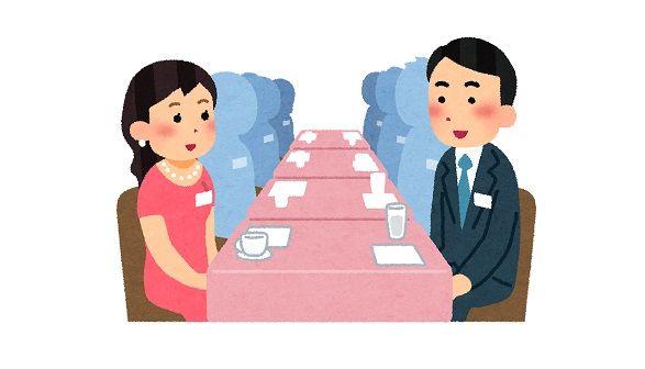 婚活広告の「モテる男性」のイメージにネット上で疑問の声