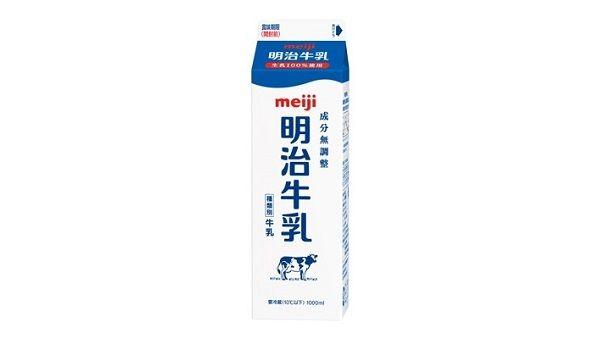 明治牛乳のパッケージから衝撃の事実が判明