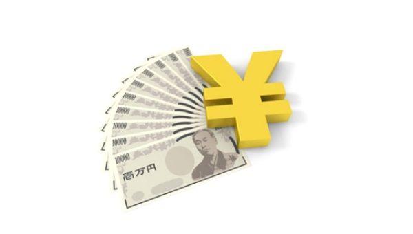 老人が将来の不安のために貯め込んだ現金の最終的な行方が判明