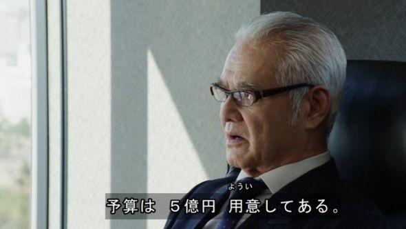 『仮面ライダーゼロワン』第20話感想
