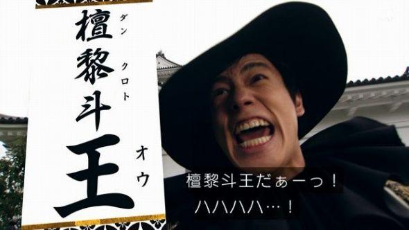 『仮面ライダージオウ』第9話感想