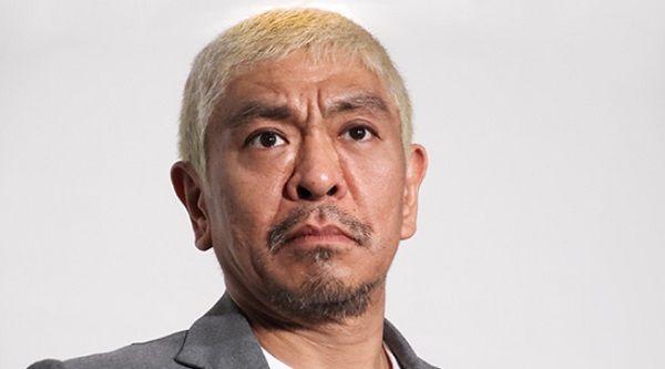 松本人志さんがアイドルのパワハラ自殺に「『死んだら負け』ともっと教えるべき」