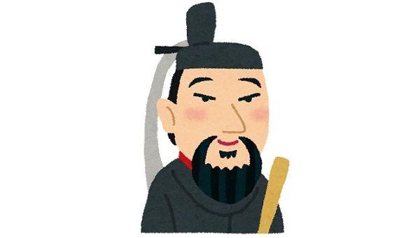 日本史講師が「日本三大美女の小野妹子が男なわけがない」とクレームを受ける