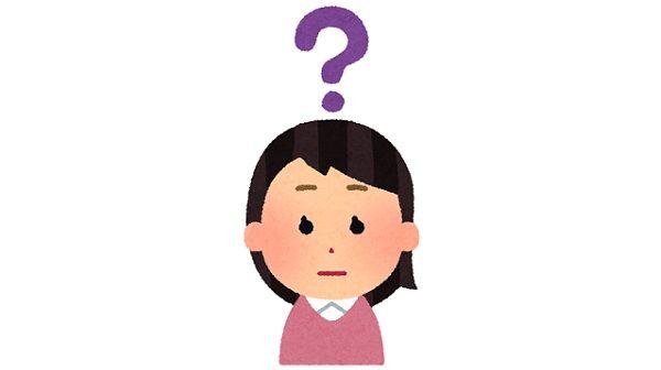 子供の頃に親だけしか言ってなかった造語の意味を尋ねたら衝撃の事実が判明