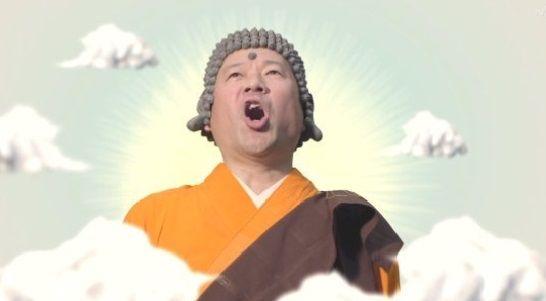 京都の龍岸寺が仏様をドローンに乗せて来迎仏にする