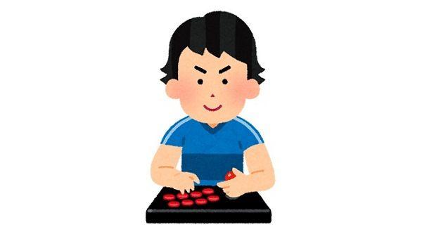 19歳男性「母子家庭なのでプロゲーマーになって20歳で1000万円稼ぎたい」