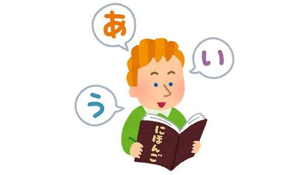 日本語学習者の間でバズってる画像