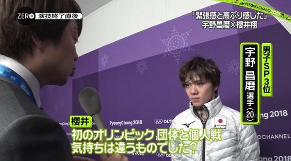 宇野昌磨選手の言葉に対する櫻井翔さんの解釈が素晴らしいと話題に