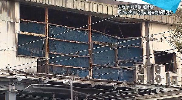関西「北海道の地震も大変だけどこっちも全然復旧していないんですが?」