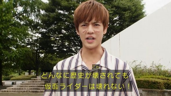 『仮面ライダージオウ』第49話(最終回)感想