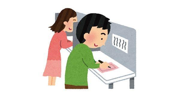 投票率首位の島根県と最下位の千葉県の投票に対する意識の差が違いすぎると話題に