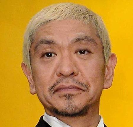 【朗報】松本人志さん、おもしろツイートで後輩宮迫博之さんをフォローwwwwwwwwwwwwwwwww