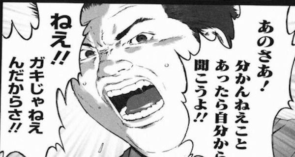 上司「明日、秋田は晴れるらしいぞ」 俺「え?はぁ・・・そうですか」 上司「貴様ぁぁあああ!!!