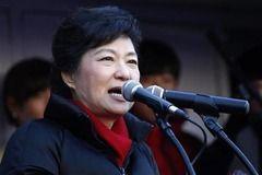韓国民主党「朴槿恵大統領の量刑は最低でも10年で最大無期懲役」 有期懲役でも45年