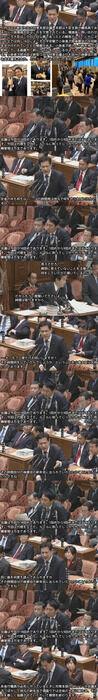 【画像】鬼才小泉進次郎、レスバが強過ぎて質問した議員を戦意喪失させてしまう