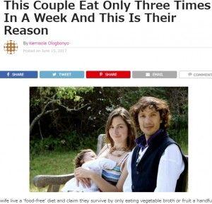 【画像】妊娠中も産後も 「食事は週3回」ブレサリアン(不食主義者)夫婦が全世界から避難殺到・・・赤ちゃんが可哀想すぎる・・・