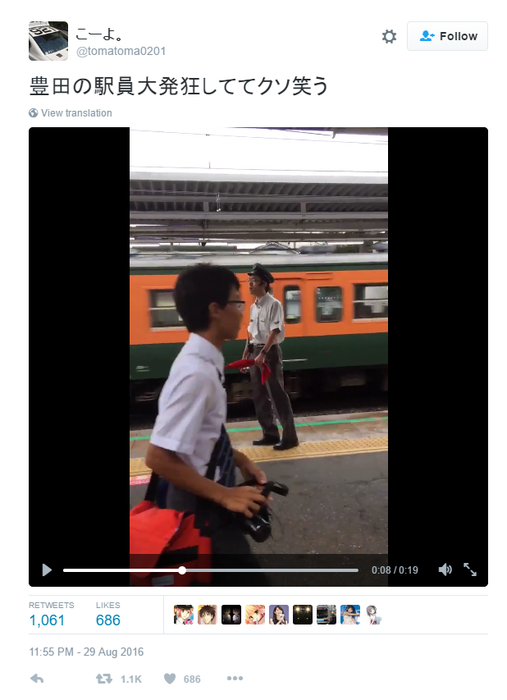【速報】鉄ヲタ、駅員に迷惑をかけて切れさせた上盗撮までする