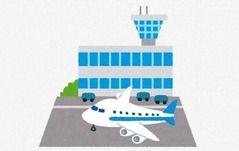 中国当局、韓国行きチャーター便の運航不許可