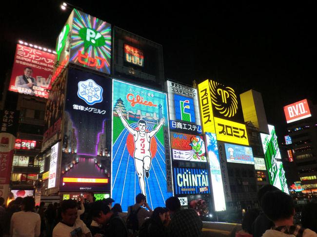 【執念】大阪都構想、来秋にまた住民投票を目指すwwwwwwwwwww