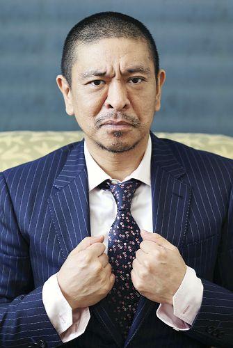 【悲報】ダウンタウン松本さん、コンビニコーヒーに苦い発言wwwwwww