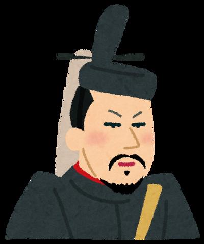 日本って何で将軍が一番偉いの?