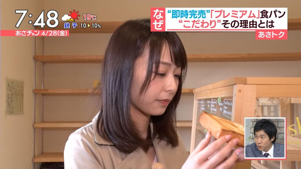 【画像】宇垣美里アナ(26)のパンの食べ方がイイ