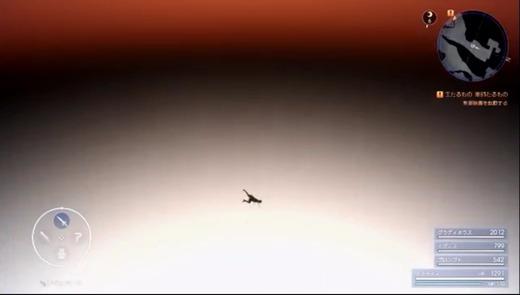 【朗報】FF15にスカイダイビングが実装されるwwwwww