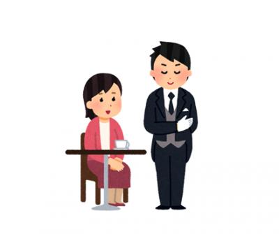 ◆中国大陸◆の『接客』を見た日本人の反応 →画像