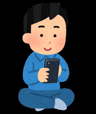 【悲報】 ワイ正社員(28)が時給を計算してみた結果wywywywywywywywywywywywywywywywywywywy