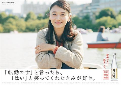 2016 吉乃川 秋