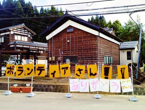 乙吉町のサイン