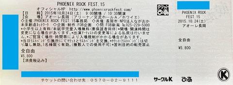 NEC_5375