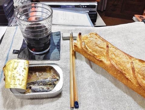 フランスパンとワイン1